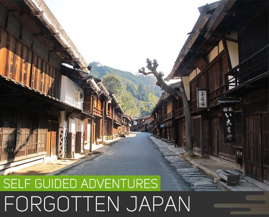 self guided tours of japan 2015